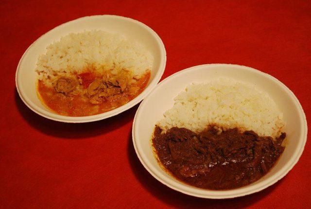 Halal Curry