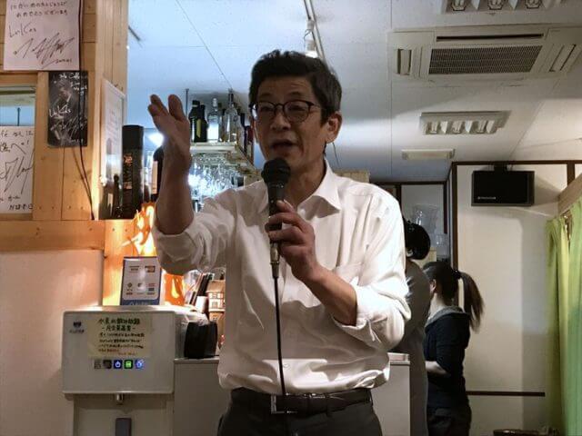 Mr. Minamisako