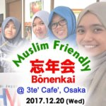 muslim friendly bonenkai party 2017