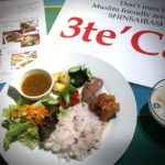 3te' Cafe' Menu
